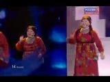 Бурановские Бабушки - Евровидение-2012 Россия Babushka's song