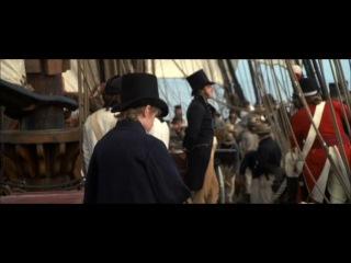 Хозяин морей: На краю земли (2003 - Боевик,Драма,Приключения,Военный)